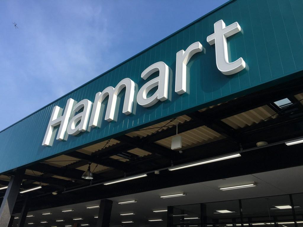 DIY好きは絶対に行くべき!ホームセンター「ハマート 薊野店」に行ってきました!