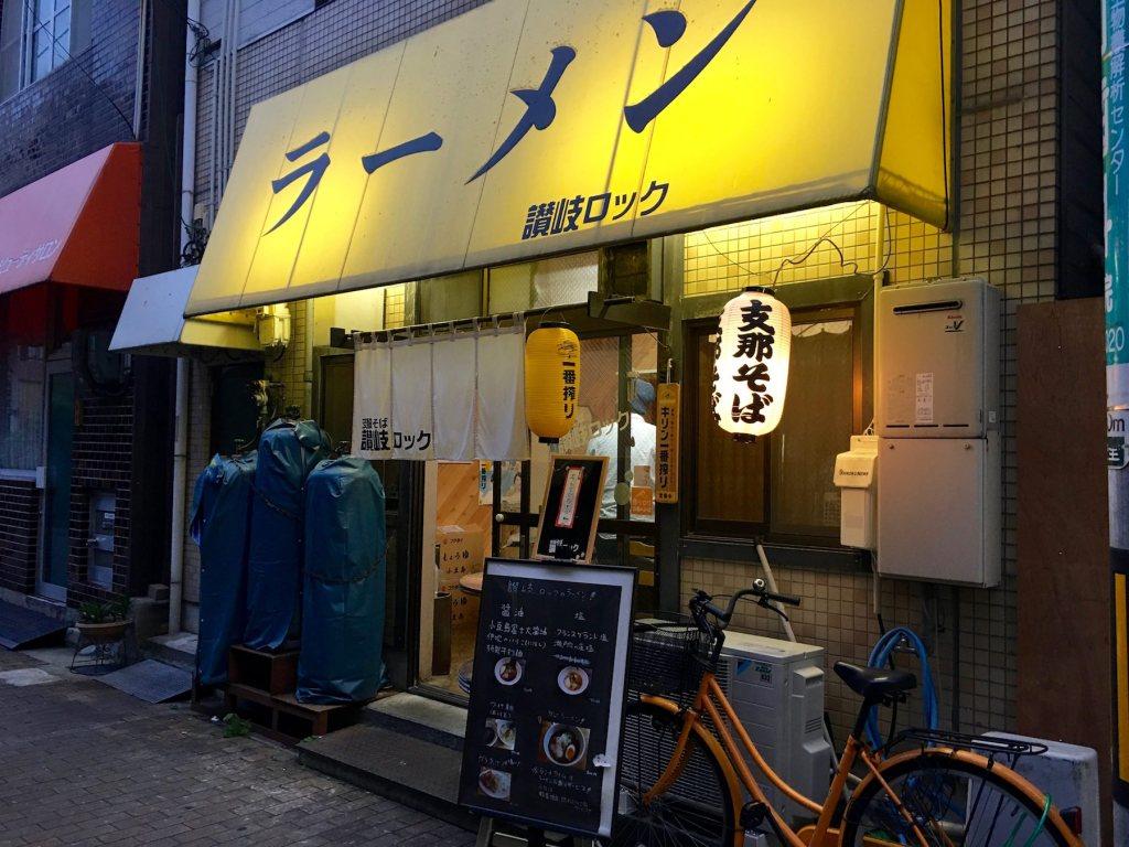 【ありんど香川】うどんだけじゃない! 高松中央商店街近くの支那そば屋さん「讃岐ロック」