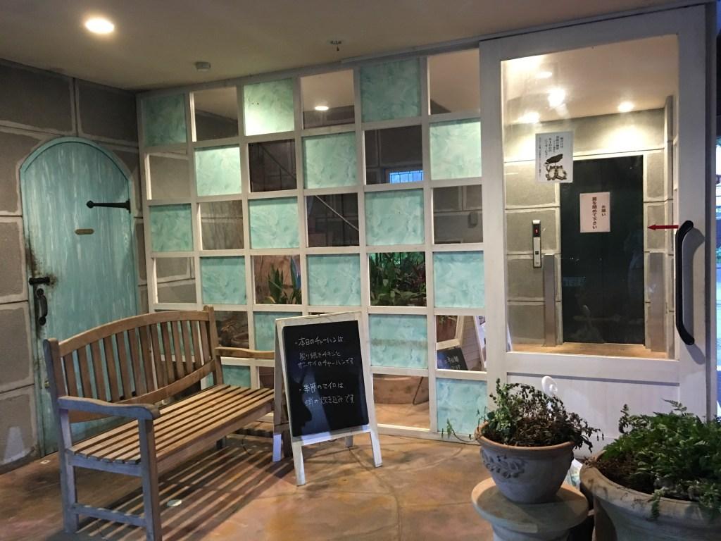 【高知市春野】現代企業社のレストラン「あじさい街道」でゆったりくつろいできました