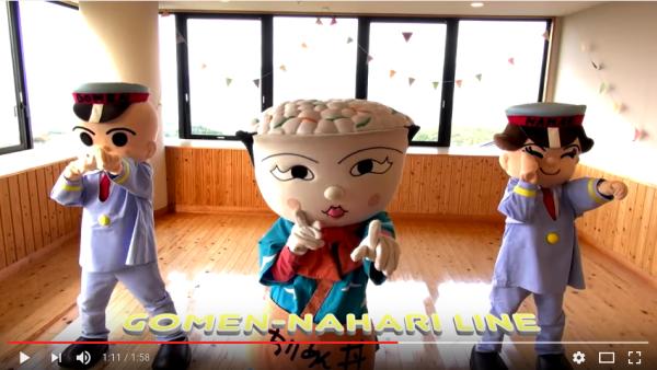 「逃げ恥」の恋ダンスを高知のご当地キャラクターが踊る動画のクオリティーがやばいww