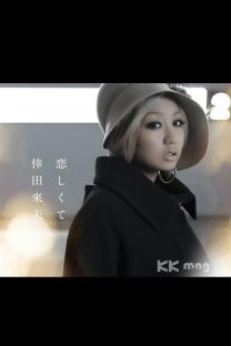 Koishikute 4-2-2
