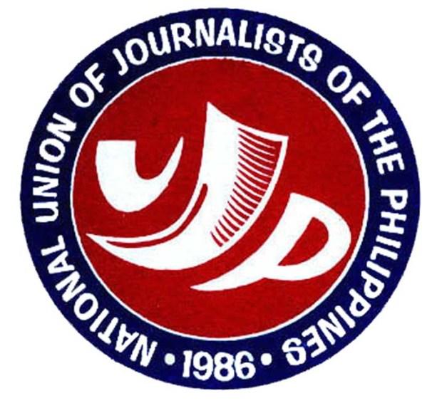 nujp-logo