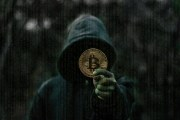 Verge (XVG) Targeted by Another DDoS Attack  - Ransom Notes Rolled into DDoS Attacks - Verge (XVG) Targeted by Another DDoS Attack