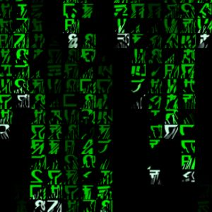 The Matrix Trails screensaver