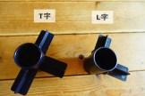 クラフトラックジョイントパーツ T字とL字