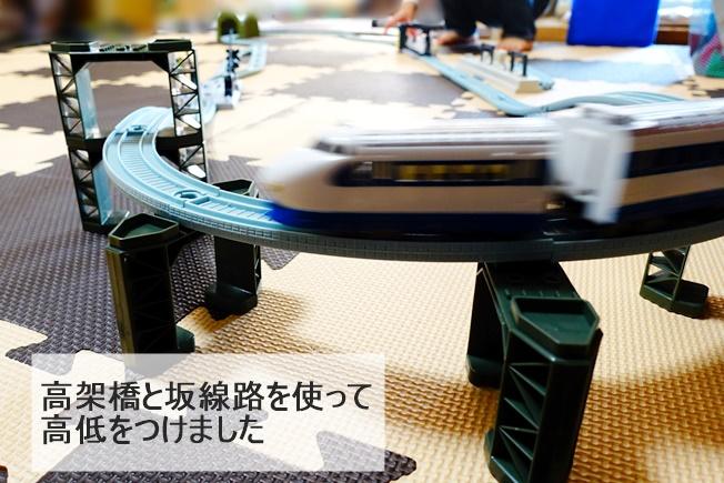 ダイソープチ電車シリーズでコースを作る 高架橋脚と坂線路を使って高低