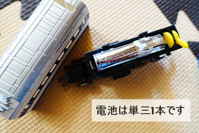 プチ電車シリーズのレビュー 電池は単三1本