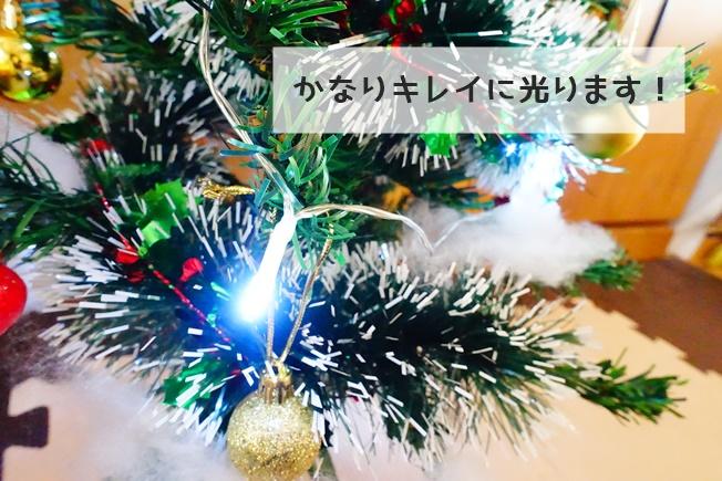 100円均一でクリスマスツリーを作る かなりキレイに光ります