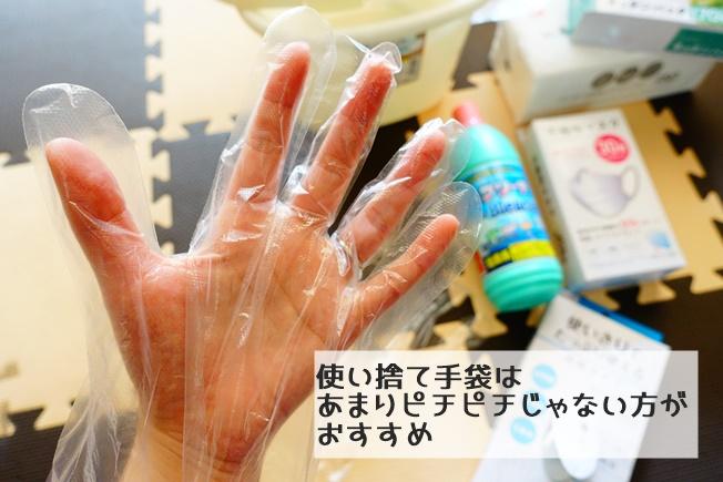 子供の下痢嘔吐時のために揃えておくと便利なもの 使い捨て手袋はゆるめがおすすめ