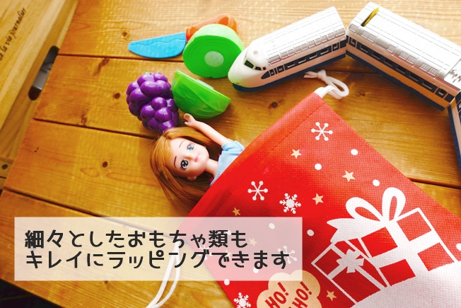 セリア クリスマスプレゼントラッピング 巾着バッグ こまごまとしたおもちゃもキレイにラッピング