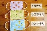キャンドゥ かわいい不織布プリントマスク 柄3パターン