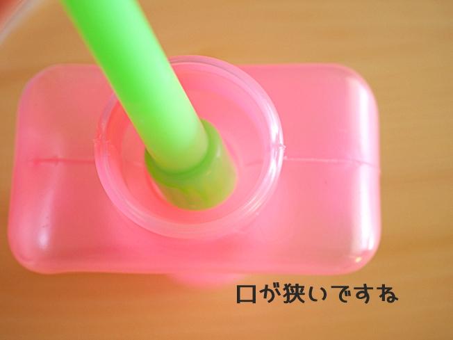 ダイソーしゃぼん液専用液がこぼれない容器 口が狭い