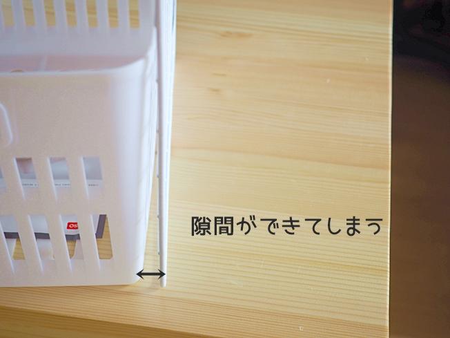 お風呂おもちゃの収納ラックを作る ワイヤーネットと収納の間に隙間