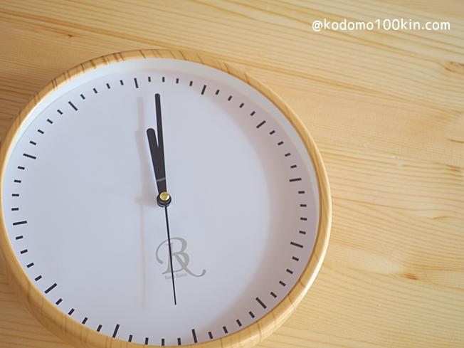 知育時計を作る 時計を分解していく