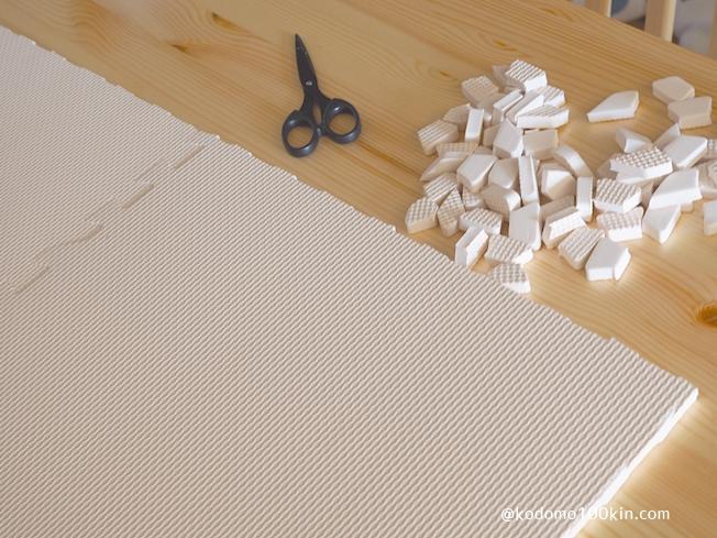 ビニールテープでロードマップキッズマットを作る 結合部はぐるり全部切り取る