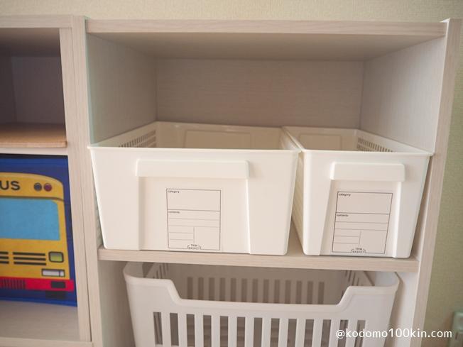 お片付けしやすいおもちゃ収納 広めの棚にはトリムラージとスリムがピッタリ