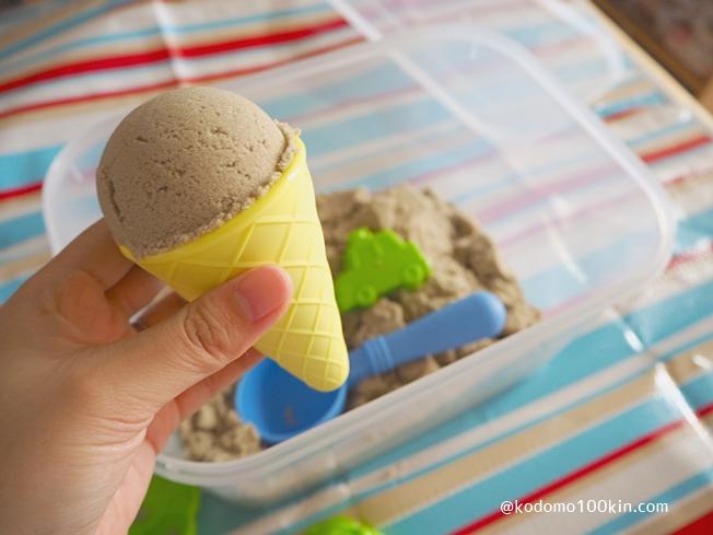 ダイソーお部屋で砂遊び アイスクリームの型