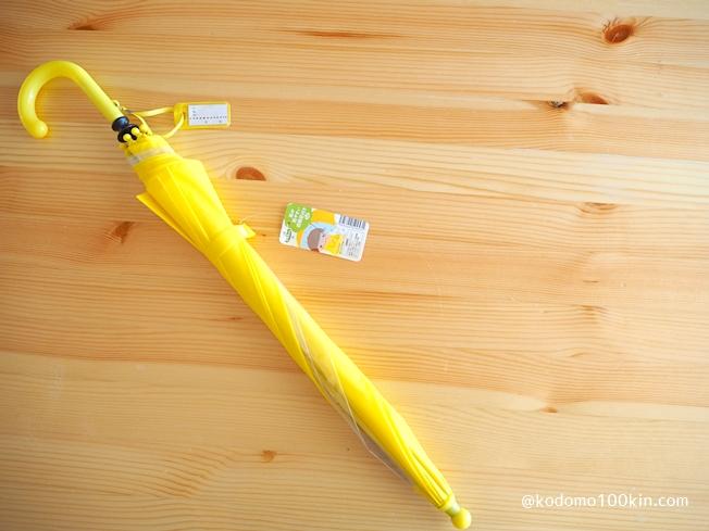 キャンドゥで買った黄色い窓付き子供傘