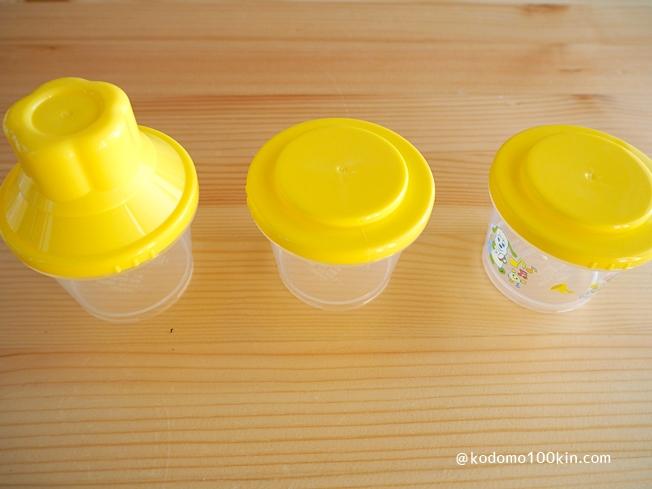 100均粉ミルクストッカー バラバラで個別に使用も可能