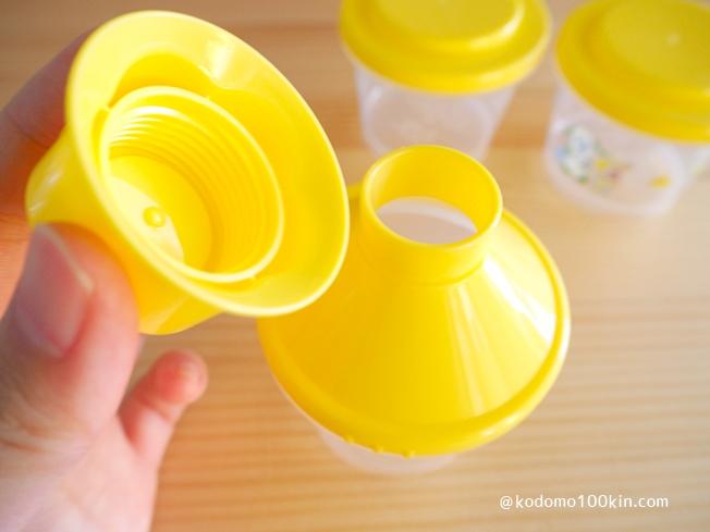 100均粉ミルクストッカー 哺乳瓶に注ぎやすいジョウゴタイプの蓋