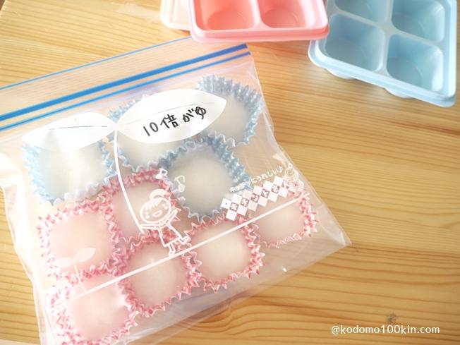 離乳食はおかずカップごとフリージングバッグで保存