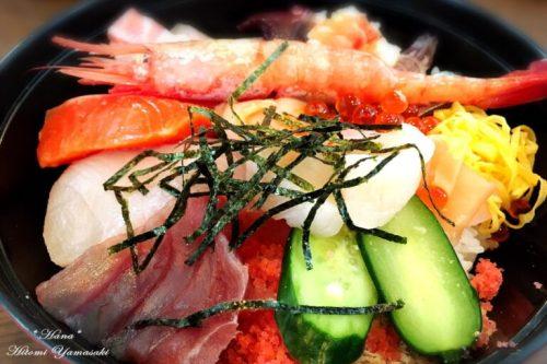 名古屋中央卸売市場 一力 海鮮丼 850円