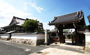 夕陽山 本福寺