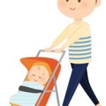 【来店型】赤ちゃんと一緒に店舗で保険相談体験!相談の流れや予約方法