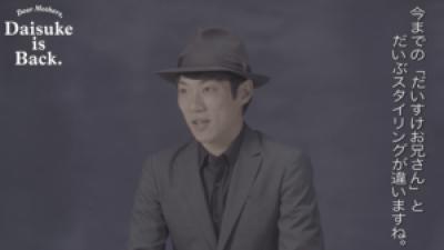 横山だいすけ インタビュー1