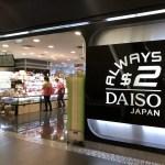 シンガポールのダイソー店舗