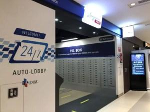 シンガポール郵便局
