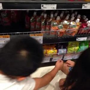 サイアムパラゴンのスーパー