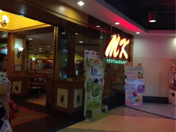 『MK』でタイスキ!!
