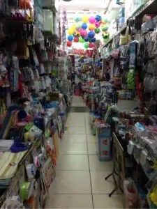 臨江街のおもちゃ屋さん
