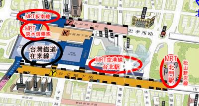 MRT空港線「台北駅」の場所がひと目で分かる地図を加工してみた