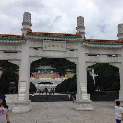 『故宮博物院』は子どもウケ抜群!子連れで楽しめる3つの理由