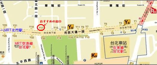MRT空港線台北駅地下街Y区地図