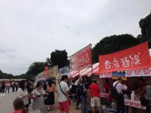 台湾フェスティバル2017ブログ