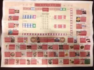 台湾祭り2017会場マップ