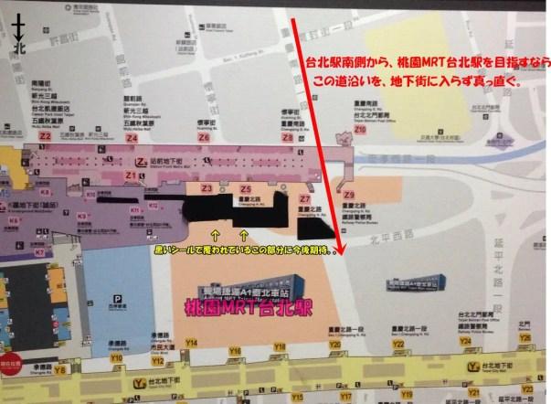 台北駅地下道出入り口案内図