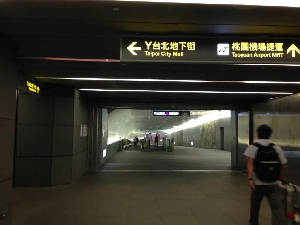 北門駅から桃園MRT台北駅