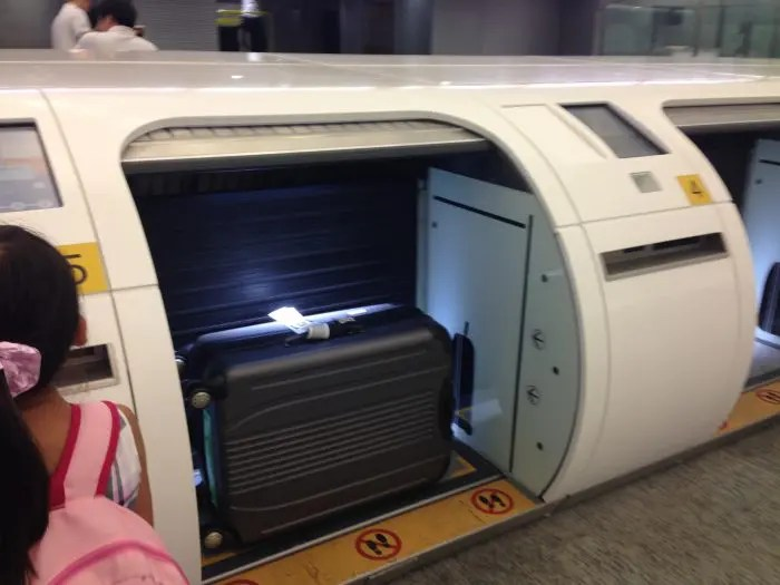 台北駅でインタウンチェックインしてみたよ