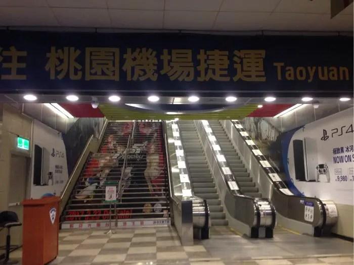 桃園機場捷運台北駅