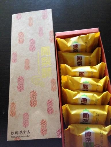 紅櫻花食品パイナップルケーキ