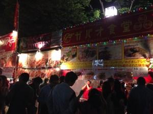 夜のタイフェスティバル