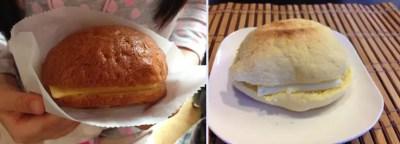台湾『ぼろパン』のバター挟みメロンパンをおうちで再現してみた