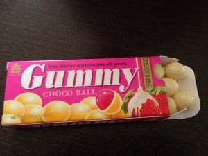 台湾ばらまき土産Gummy