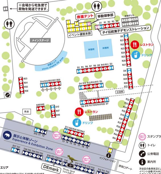 2019タイフェスティバル会場内飲食店マップ