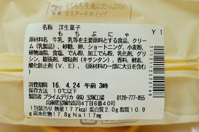 写真 2016-04-24 0 42 10.jpg