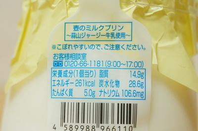 写真 2016-05-12 0 03 19.jpg